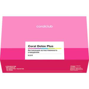Bad Koral Detoks Plyus Korallovyj Klub