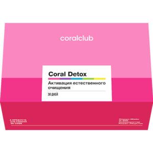 Bady Koral Detoks Korallovyj Klub