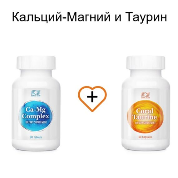 Kalcij Magnij Taurin