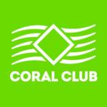 Коралловый Клуб (Корал Клуб, Coral Club, Коралл Клуб, Корал Клаб)
