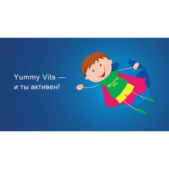 Aktivnost Detskie Vitaminy Yammi Vits Korallovyj Klub