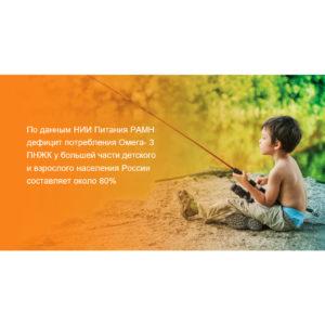 Deficit Detskaya Omega Apelsina Korallovyj Klub