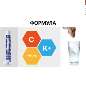 Formula Bad PentoKan dlya Korallovyj Klub