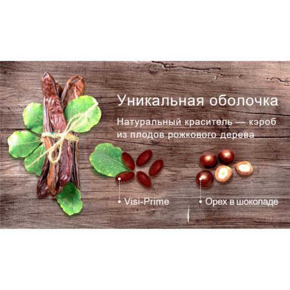 Unikalnaya obolochka Bad dlya uluchsheniya zreniya Vizi Prajm Korallovyj Klub