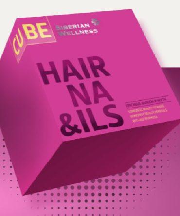 Бад для оздоровления волос и ногтей «3D Hair & Nails Cube»