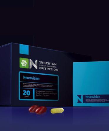 Бад для защиты и поддержания зрения «Neurovision»