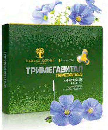 Бад «Омега Тримегавитал» из рыбьего жира и семян сибирского льна