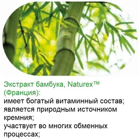 Bambuk Bad Vitaminno Mineralnyj Kompleks Natural Vitamins Sibirskoe Zdorove 1