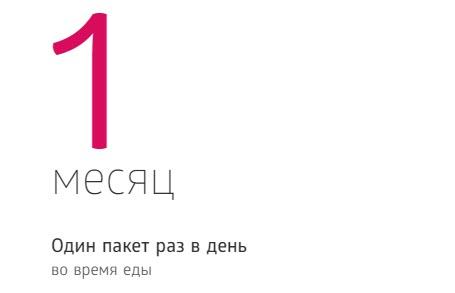 Primenenie Bad dlya volos nogtej 3D Hair Nails Cube Sibirskoe Zdorove