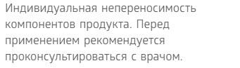 Protivopokazaniy Bad venotonik Legkaya pohodka Sibirskoe Zdorove