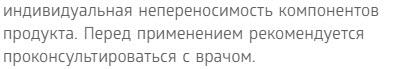 Protivopokazaniya Bad dlya ukrepleniya serdca i sosudov Pulse Box Sibirskoe Zdorove