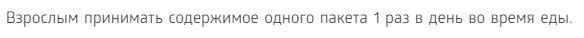 primenenie Bad Neurovision dlya zreniya Sibirskoe Zdorove