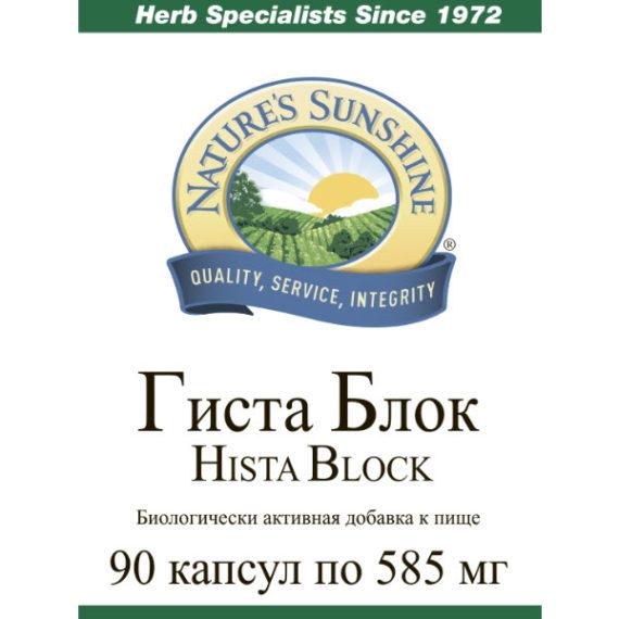 Etiketca 2 Bad Gista Blok kompanii NSP