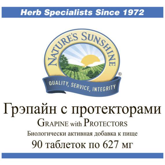 Etiketca 2 Bad Grpajn s protektorami kompanii NSP
