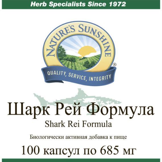 Etiketka 2 Bad dlya immuniteta Akulij Hryasch kompanii NSP