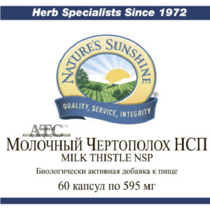 Etiketka 2 Bad dlya pecheni Molochnyj Chertopoloh kompanii NSP