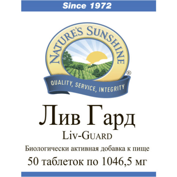 Etiketka 2 Bad dlya pecheni i zhelchnogo Liv Guard kompanii NSP
