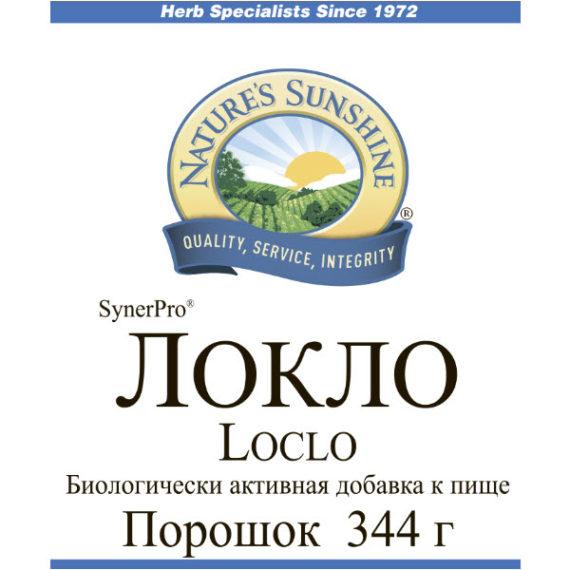Etiketka 2 Bad kletchatka Loklo kompanii NSP