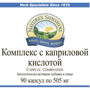 Etiketka 2 Bad ot kandidoza Kompleks s Kaprilovoj Kislotoj kompanii NSP