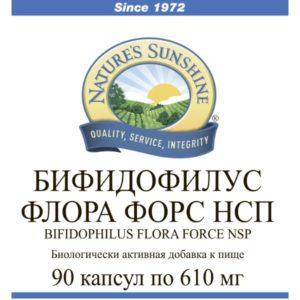 Etiketka 2 Bad probiotik Bifidofilus Flora Fors kompanii NSP