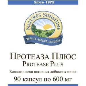 Etiketka 2 Bady Pischevaritelnye fermenty Proteaza Plyus kompanii NSP