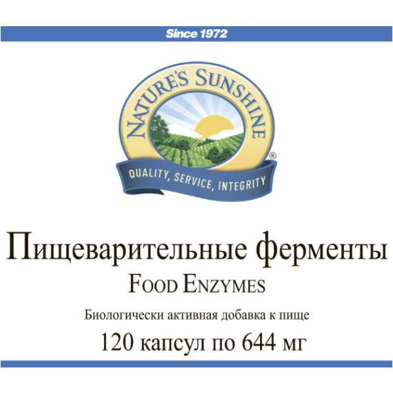 Etiketka 2 Bady pischevaritelnye fermenty kompanii NSP