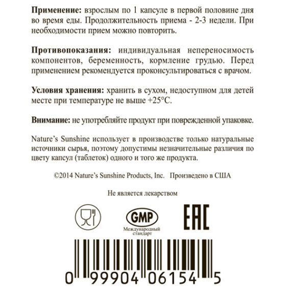 Etiketka Bad Zaschitnaya formula kompanii NSP