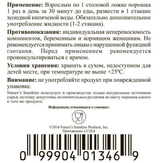 Etiketka Bad kletchatka Loklo kompanii NSP