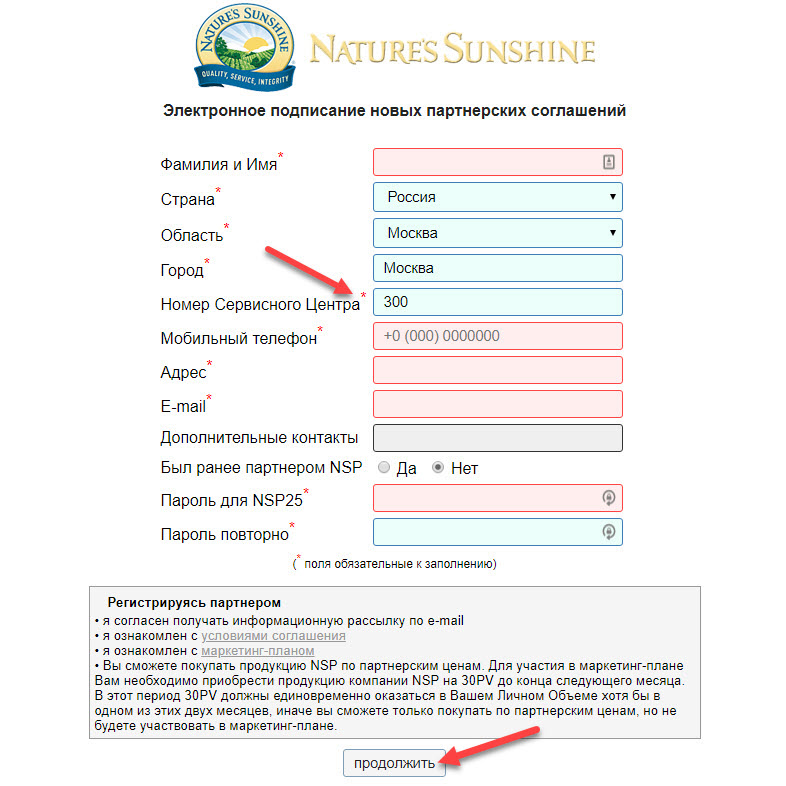 Forma registracii v kompanii NSP