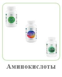 Бады витамины-аминокислоты Коралловый Клуб