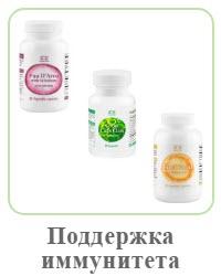 Пищевые добавки для нормализации иммунитета Корал Клуб