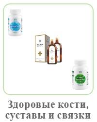 Пищевые добавки для улучшения и восстановления костей, связок и суставов Корал Клуб