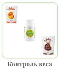 Биологически активные добавки для снижения, нормализации веса Coral Club