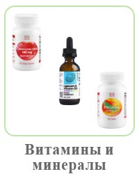 Бады витамины-микроэлементы Коралловый Клуб