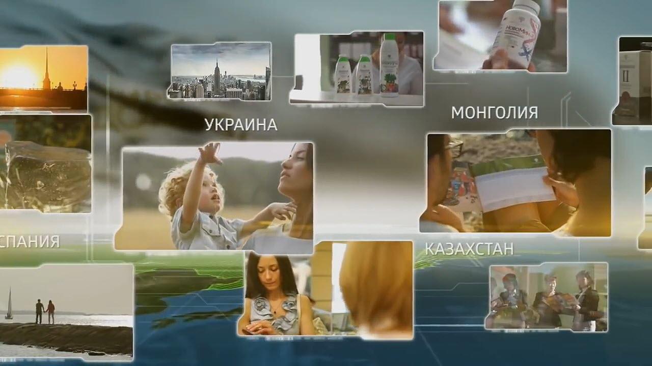 dinamichno razvivayuschayasya kompaniya Sibirskoe Zdorove