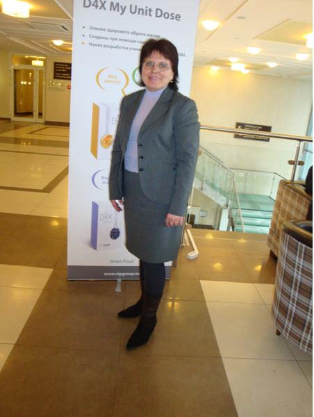 Ekspert Konsultant Vizion Voronina Lyudmila Nikolaevna