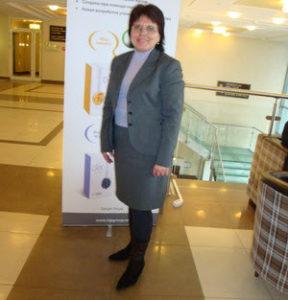 Ekspert kompanii Vizion Lyudmila Nikolaevna 1