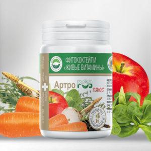 Artroroz Zhivye Vitaminy Rodnik Zdorovya