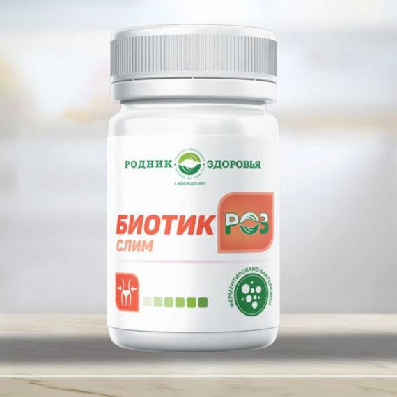 Biotik ROZ Slim Rodnik Zdorovya