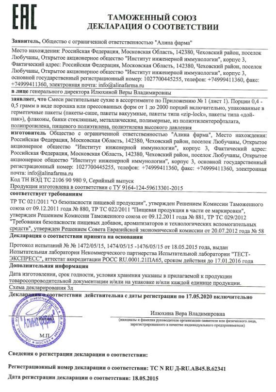 Deklaraciya Artroroz Zhivye Vitaminy Rodnik Zdorovya