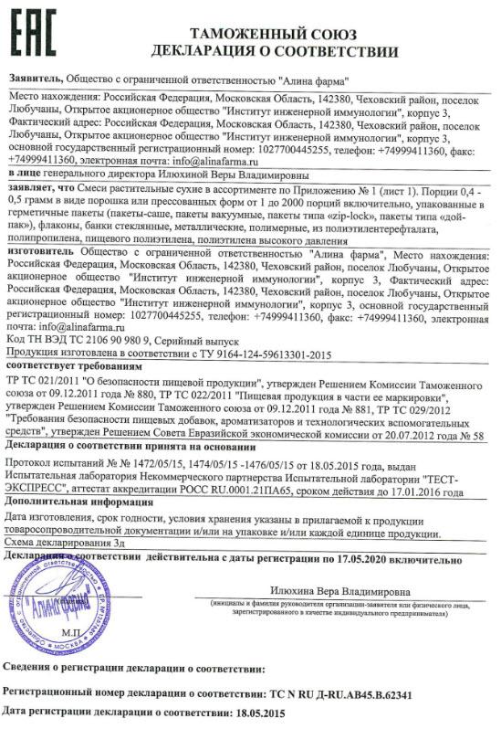 Deklaraciya Ateroroz Plyus Fitokoktejli Zhivye Vitaminy Rodnik Zdorovya