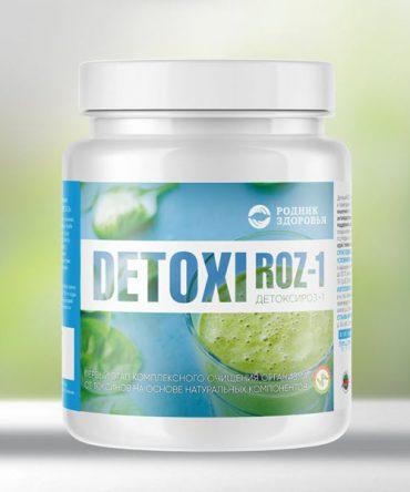 «ДетоксиРОЗ-1» мягкое очищение организма