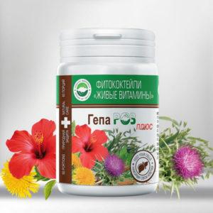 Gepa plyus seriya zhivye vitaminy Rodnik Zdorovya