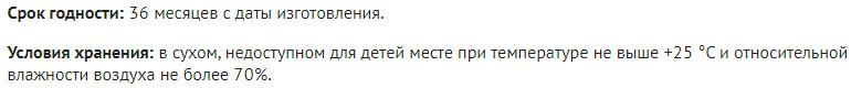 Hranenie Fitochaj Mladoroz Rodnik Zdorovya