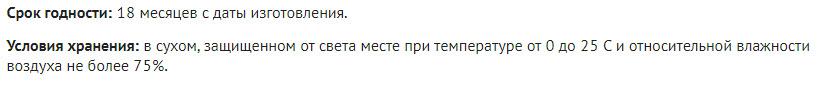 Hranenie Mejl ROZ Super Rodnik Zdorovya