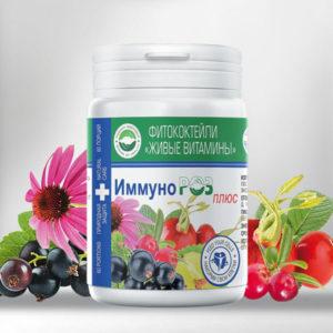 Immunoroz Plyus Zhivye Vitaminy Rodnik Zdorovya
