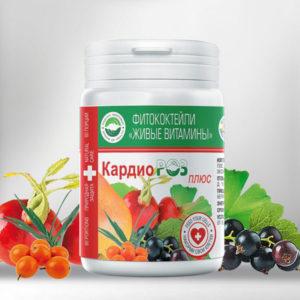 Kardioroz Plyus Zhivye Vitaminy Rodnik Zdorovya