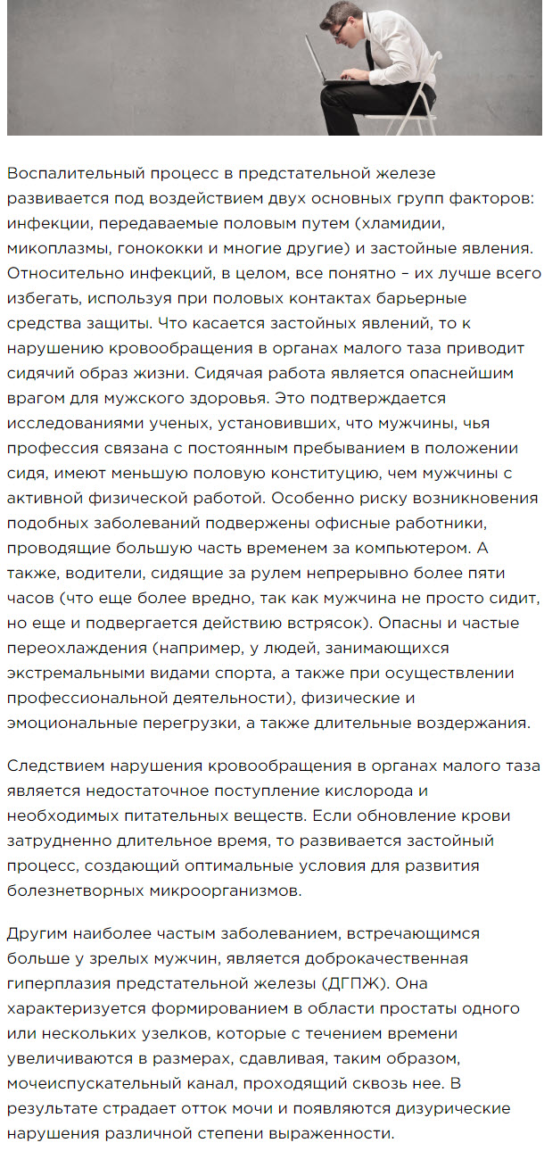 Obzor Chast 2 Kompleks Peptidov Havinsona dlya muzhchin Revilab ML 07