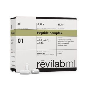 Omolazhivayuschij Antivozrastnoj Peptidnyj Kompleks Revilab Peptide ML 01 1
