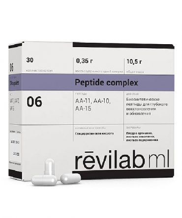 Пептидный комплекс для желудочно-кишечного тракта «Revilab ML 06»